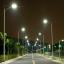 Mẫu dự toán điện chiếu sáng đô thị-tải xuống miễn phí